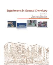 Experiments in General Chemistry 2nd edition